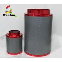 Buy cheap Aluminum 10 Air Carbon Filter For Greenhouse Ventilation 99% Odor Removal from wholesalers
