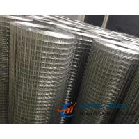 Buy cheap Stainless Steel Welded Wire Mesh Shelves Used for Warehouse, Supermarket from wholesalers