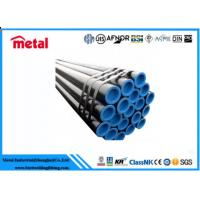 China DN15 - DN120 Schedule 40 Galvanized Steel Pipe , Weldable Large Steel Pipe on sale