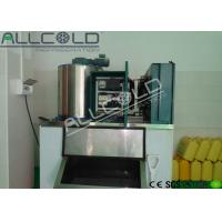 Buy cheap Vegetable / Fruits Shops Flake Ice Machine CommercialEnergy Saving 1.5 Tons / Day from wholesalers