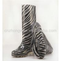 Buy cheap Zebra Funky Rain Boots from wholesalers
