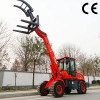 Buy cheap Best price front loader TL2500 wheel loader with telescopic boom product