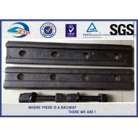 Buy cheap ASTM  Steel Railway Fish Plate With Square Head Bolts And Nuts from wholesalers
