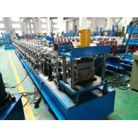 Buy cheap Hydraulic Cutting Gutter Roll Forming Machine , 7.5KW Half Round Gutter Machine from wholesalers