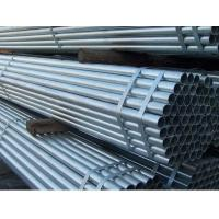 Buy cheap 6m Length Hot Dipped Galvanized Steel Pipe Diameter 16 - 315mm for Water Pipe GB ASTM Standard from wholesalers
