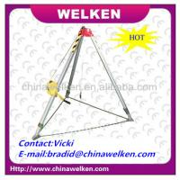 Buy cheap Safety Equipment, Strong and Durable Aluminum Miller Rescue Safety Tripod from wholesalers
