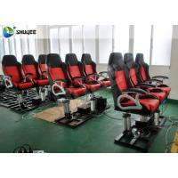 Buy cheap 6D Cinema Equipment 6d Movie Theater Electric / Hydraulic / Pneumatic product