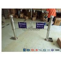 Buy cheap 304 Stainless Steel Swing Barrier Gate Intelligent Manual Entry Turnstiles For Supermarket product
