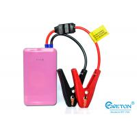 Buy cheap 5400mAh Compact Car Jump Starter Power Bank , Portable Fast Charging Power Bank from wholesalers