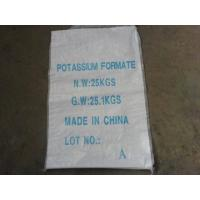 Buy cheap Potassium Formate Solid and Liquid from wholesalers