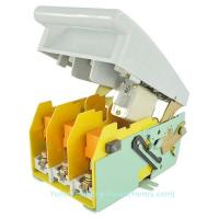 Buy cheap Isolating Switch Fuse Switch with (NH)NT Fuse from wholesalers
