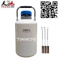 Buy cheap TIANCHI Chemical Storage Container 2L Liquid Nitrogen Tank Price from wholesalers
