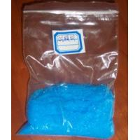 China Copper Sulphate 98% on sale