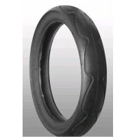 Buy cheap Bicycle tire, tires for kids'bikes 280x50-203 from wholesalers