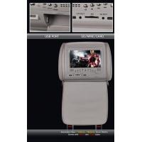 Buy cheap 7 Inch Car Headrest DVD Player (SK-HD701A) from wholesalers