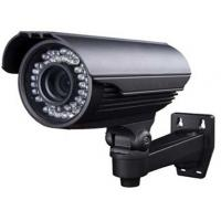 Buy cheap Best 1080p night vision outdoor ip camera, 2.8-12mm varifocal ip camera  2MP ip camera from wholesalers