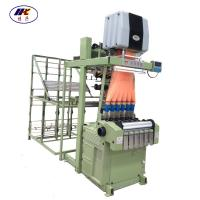 Buy cheap China high quality jacquard ribbon or elastic weaving machine from wholesalers