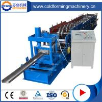 Buy cheap Botou High Technology Colored Steel C Purlin Roll Forming Machine Used from wholesalers