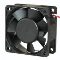 Buy cheap 24v Dc Fan Electric Exhaust Fan For Medical And Home Appliances Black Color from wholesalers