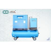 Buy cheap Small Rotary Screw Air Compressor Stainless Steel Energy Saving FD-HL-119  with cold dryer from wholesalers