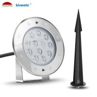 Buy cheap 10W LED Spike Light Outdoor Landscape RGB Color LED Garden Light SS316L IP68 from wholesalers