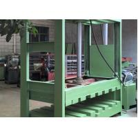 Buy cheap Customized Electrical Box Gabion Mesh Packing Machine for Wire Netting And Press 2x1x1m from wholesalers
