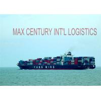 Buy cheap International Forwarding Shipping From China To Japan Shopping Service from wholesalers