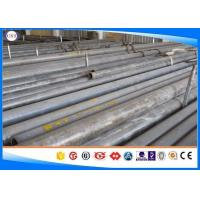 Buy cheap Mechanical St35 Drawn Steel Tube DIN 2391 Cold Drawn Stainless Steel from wholesalers