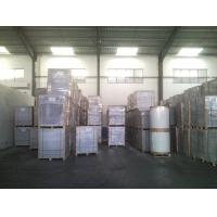 Buy cheap 700gsm,750gsm gray paperboard(double side grey board,grey chip board) from wholesalers
