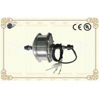 Buy cheap Brushless Gear Rear Wheel Electric Bicycle Hub Motor High Speed and Durable from wholesalers