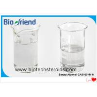 Buy cheap Pharma Raw Materials Benzyl Alcohol from wholesalers