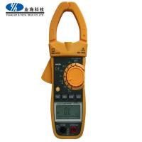 Buy cheap ACDC Digital Clamp Meter (True RMS) (YH336) from wholesalers