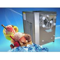 Buy cheap commercial hard ice cream machine made in China from wholesalers