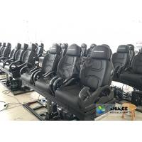 Buy cheap 3DOF Fiberglass Black 5D Theater System Motion Chair Cabin For Park product
