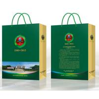 Buy cheap flat handle kraft paper bag, cheap brown paper bags with handles, Cheap prices Discount Shopping Bags with logo print from wholesalers