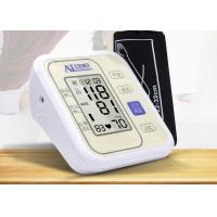 Buy cheap Electronic Manometer Personal Care Products Daily Necessities For Parents from wholesalers