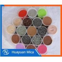 Buy cheap Natural Color Sand Factory from wholesalers