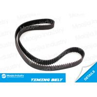 Buy cheap 90-00 Accessory Drive Belt Honda Accord IV Coupe Mk IV Estate V Coupe 1.8T 2.0T 2.2T Timing Belt In Car from wholesalers