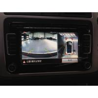 Quality IR Function Panoramic view Car Backup Camera Systems With Dvr For Volkswagen Tiguan for sale
