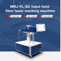 Buy cheap 14000mm/s 1064nm Handheld Laser Marking Machine For Metal product