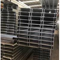 Buy cheap Industry Guide Rails C Channel Galvanized Steel Perforated With OEM ODM Service from wholesalers