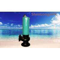 Buy cheap High head single-stage cast iron drain water water-filled electric sewage pump from wholesalers