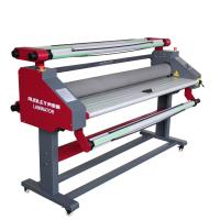 Buy cheap Industrial laminating machine laminating machine fabric automatic paper laminating machine from wholesalers