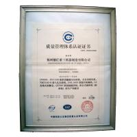 Zhengzhou Dearye Heavy Industrial Machinery Manufacturing Co., Ltd. Certifications