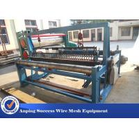 Buy cheap Hot Dip Galvanized Crimped Wire Mesh Machine Mine Screen Loom Heavy Duty Type from wholesalers
