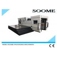 Buy cheap High Reliable Flat Die Cutting Creasing Machine With Omron PLC Control from wholesalers