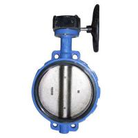 Buy cheap wafer butterfly valve from Tianjin OTS from wholesalers