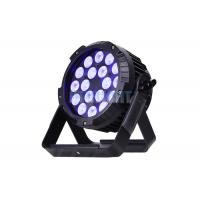 Buy cheap 2700K- 8000K Outdoor Wall Wash Lighting / LED Stage Lighting For Churches from wholesalers
