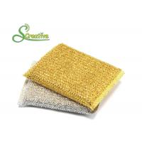 Buy cheap Polyester Non Scratch Scourer Pads With Plastic Thread For Bathroom Cleaning from wholesalers