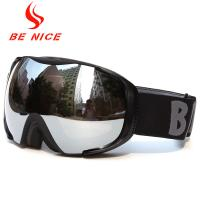 Buy cheap Silver Mirrored Ski Goggles , Fashion Eyeglasses Frameless Snow Goggles from wholesalers